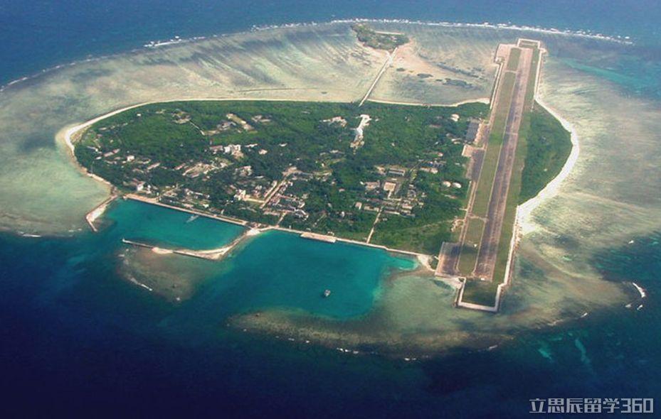 中沙群岛,南沙群岛的岛礁及其海域,政府驻地位于西沙永兴岛.