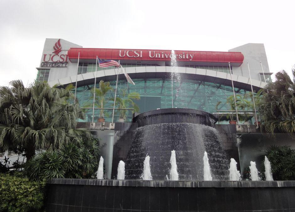 马来西亚思特雅大学硕士费用贵吗