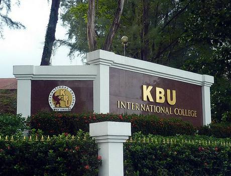 马来西亚万达国际学院世界排名如何