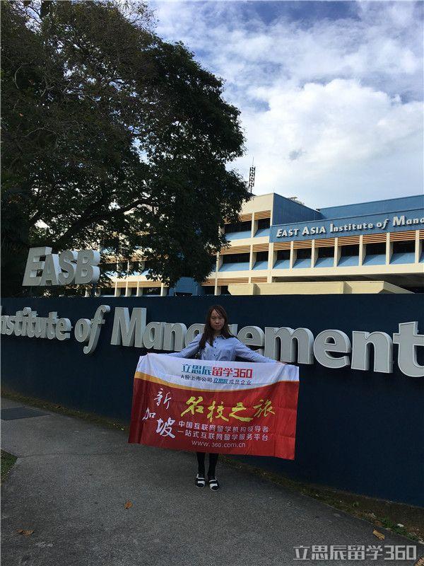 新加坡留学心理学