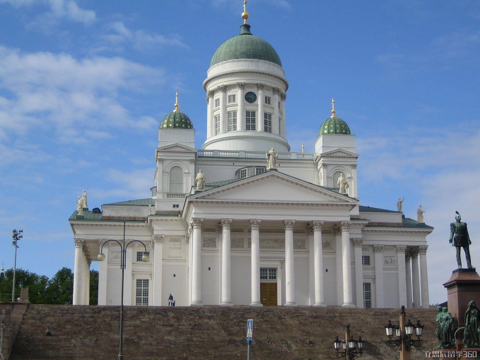 去芬兰留学