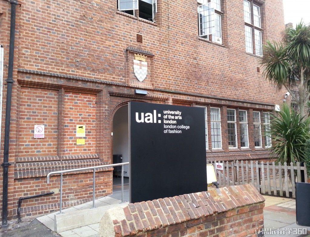 伦敦艺术大学_2017年l伦敦艺术大学