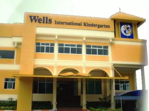 一起走进威尔斯国际学校各大校区!