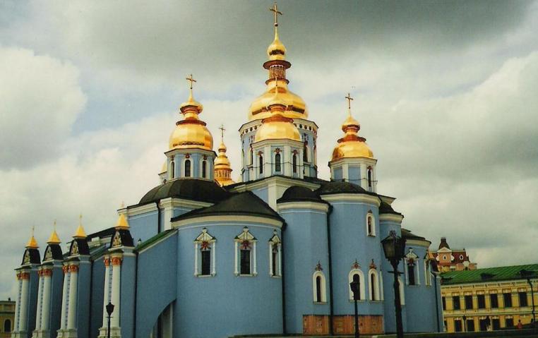 2017年乌克兰留学准备