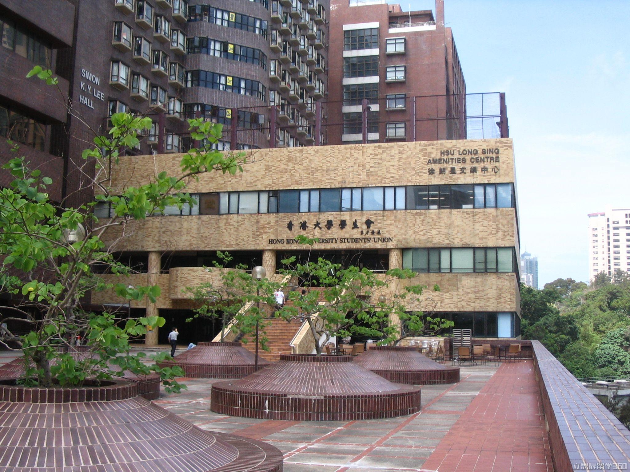 香港留学:读本科所需三大条件