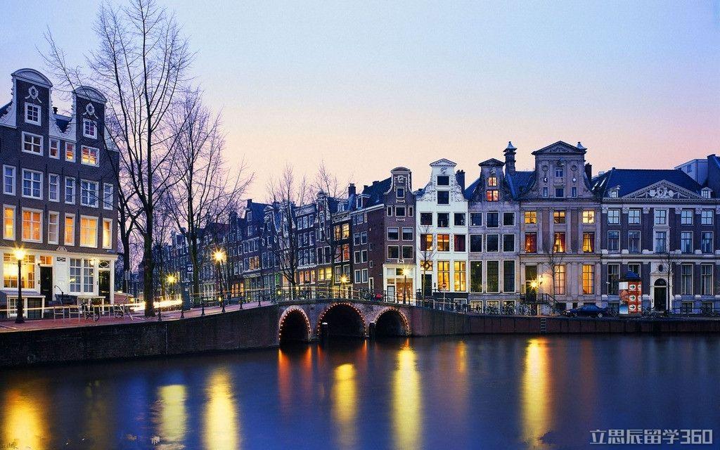 荷兰留学的学费