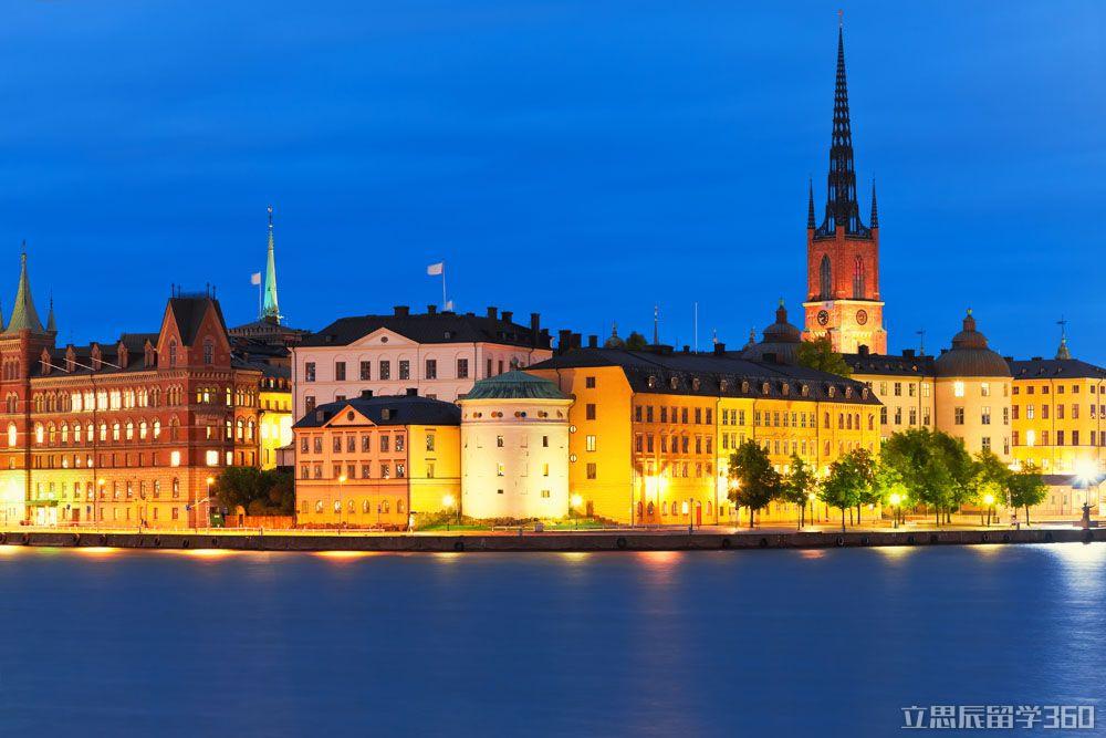 去瑞典留学好吗