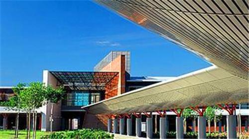 科廷大学马来西亚分校官网