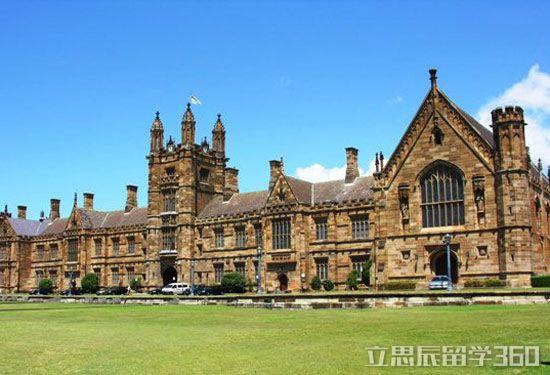澳大利亚悉尼大学显微与微量分析专业申请
