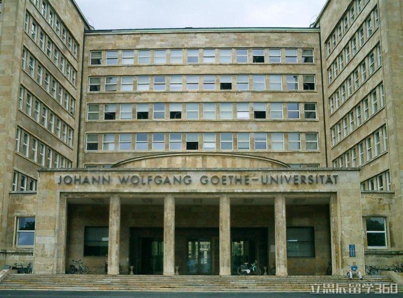 德国法兰克福大学专业