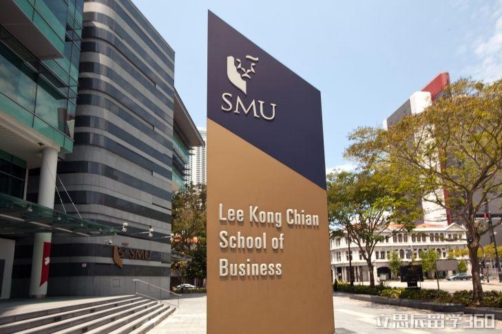 新加坡管理大学跟北京大学哪个好