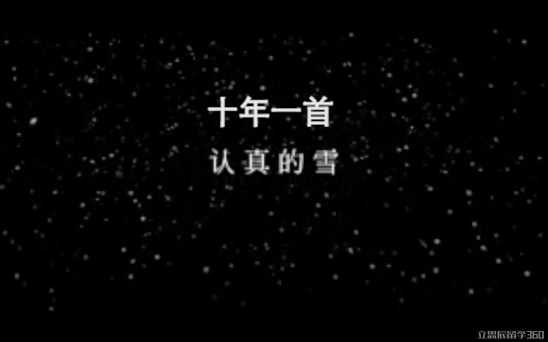 """薛之谦""""落魄""""留学岁月 带你了解不一样的""""老司机"""""""