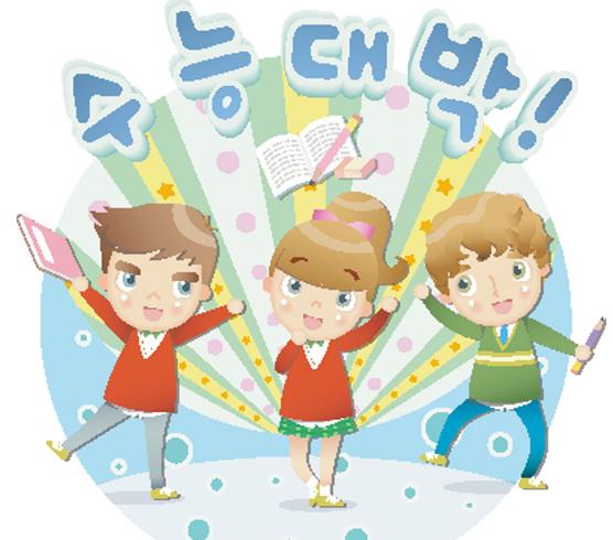 一年之计在于春:花都开好了,你的赴韩行前准备做好了吗?