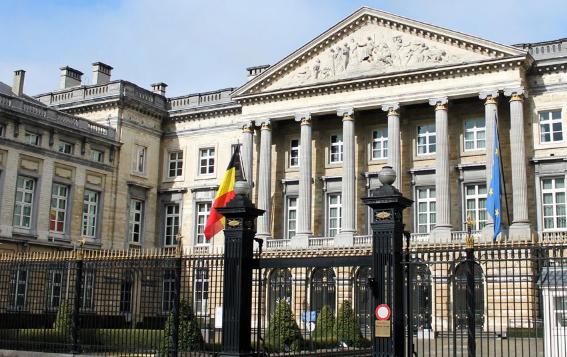 留学比利时留学大学注册