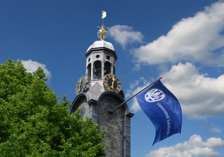 荷兰王国历史最悠久的高等学府――莱顿大学
