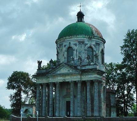 乌克兰留学基本费用
