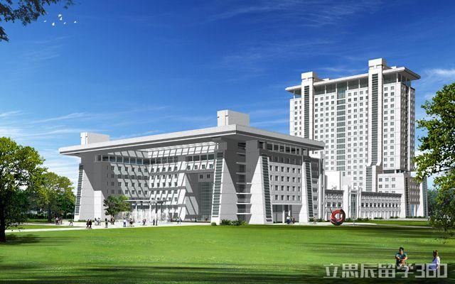 7年美国爱达荷大学VS北京师范大学终极大PK