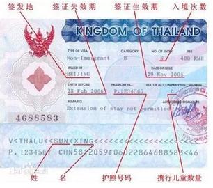 爆!胡歌办qile518签证,留学提上日程了吗?(附图)