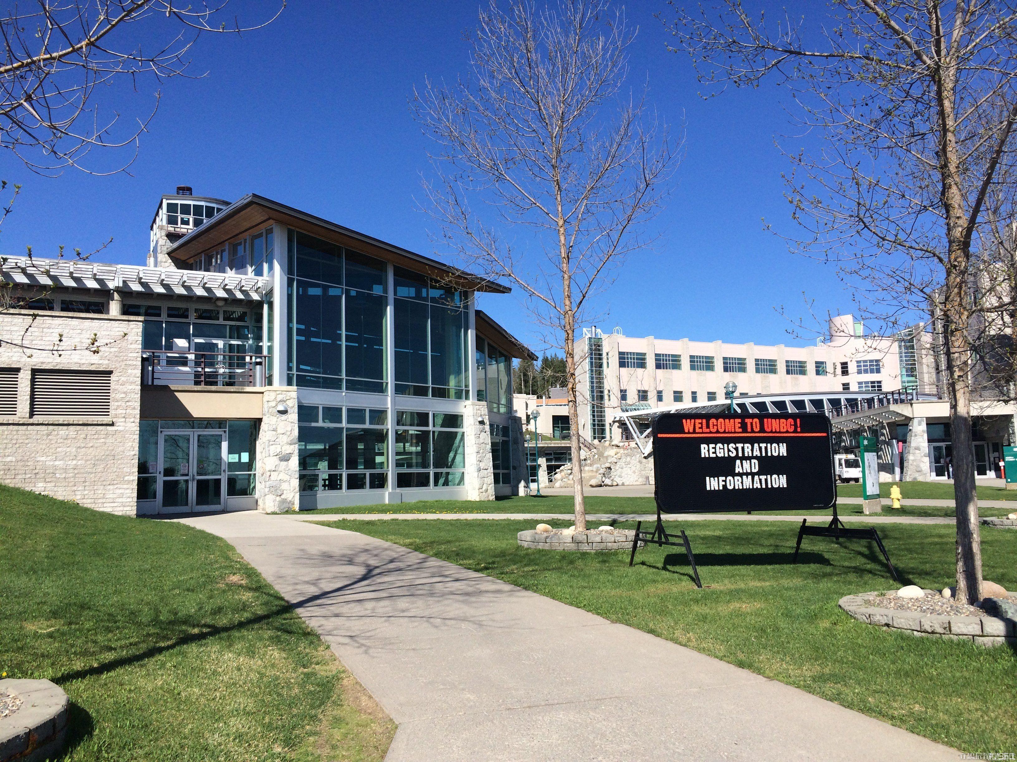 2017年加拿大留学商学院排名