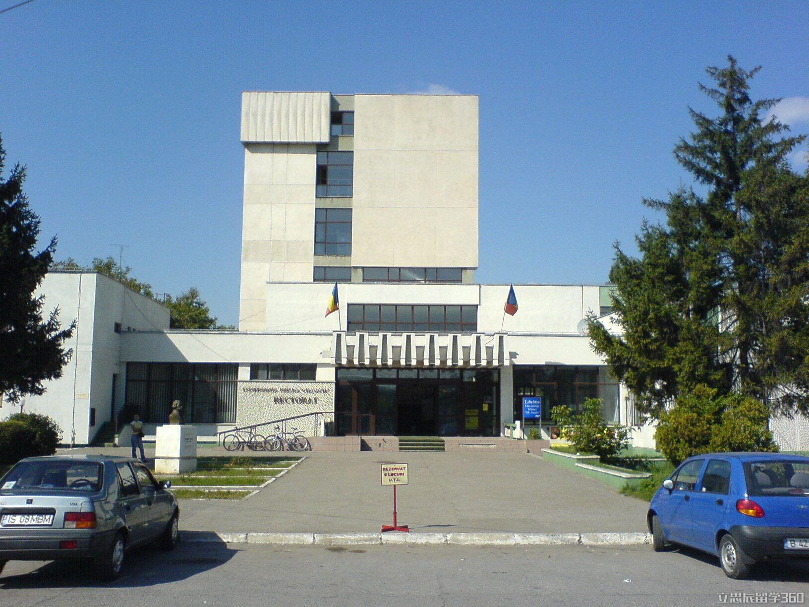 自2005年4月,該校有以下系(學院):   1. 人文   2. 數學與自然科學   3. 過程科學   4. 電子工程和計算機科學   5. 機械工程和運輸   6. 正由土木工程和應用地球科學和建筑、環境、社會整合   7. 建筑、環境、社會   8. 經濟與管理