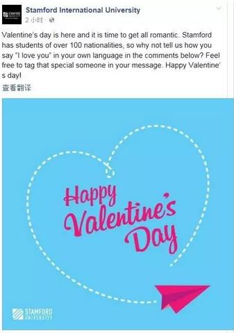 """情人节虐狗?qile518网红教你""""脱单八式""""!"""