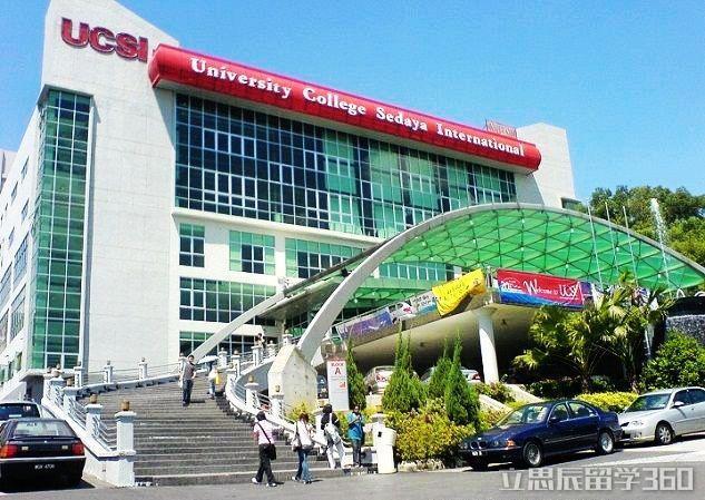 思特雅大学