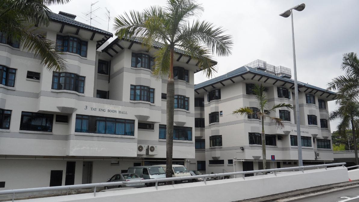 新加坡英华学校