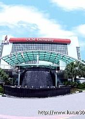 马来西亚思特雅国际大学