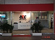 新加坡AEC亚奥学院一撇