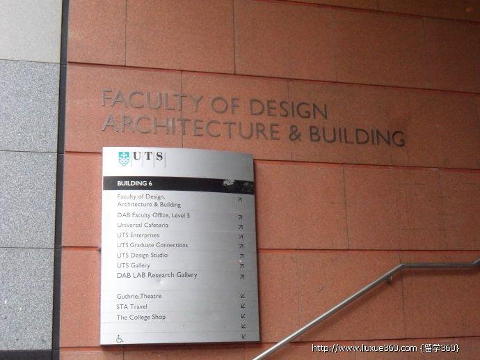 悉尼科技大学风光