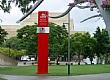 澳大利亚格里菲斯大学校园风光