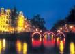 荷兰阿姆斯特丹大学校园风光(三)