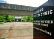 新加坡南洋理工学院校园风光(二)