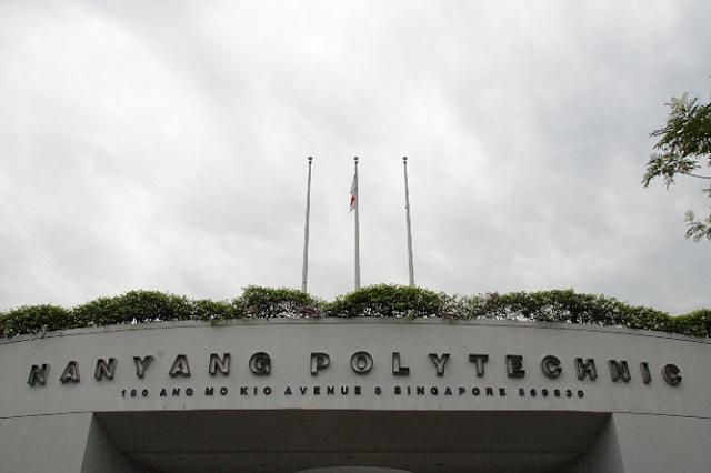 新加坡南洋理工学院校园风光 三
