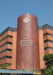 香港理工大学院校风光(一)
