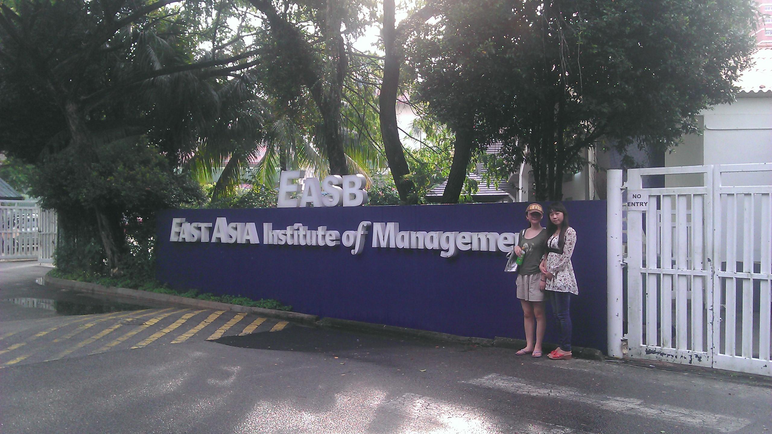 新加坡教育联盟实地考察东亚管理学院