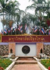泰国清迈大学院校风光(一)