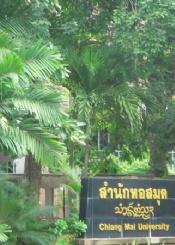 泰国清迈大学院校风光(四)