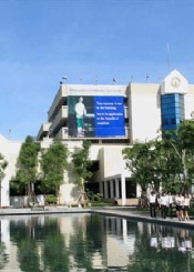 泰国玛希隆大学院校风光(二)