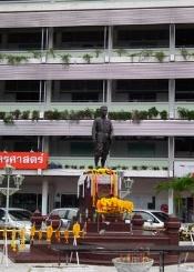 泰国班颂德皇家大学院校风光