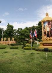 泰国东方大学校园风光(二)