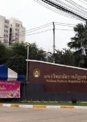 泰国佛统皇家大学院校风光(二)