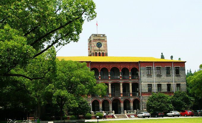 东吴大学 - soochow university