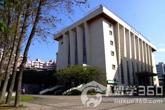 国立台北科技大学- Univ
