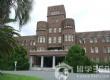 九州大学风光一览