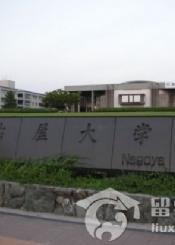 名古屋大学风光一览