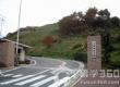 大阪教育大学风光一览