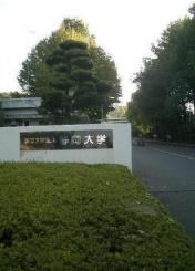 静冈大学风光一览