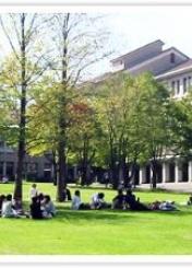 首都大学东京风光一览