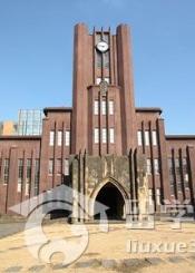东京大学风光一览